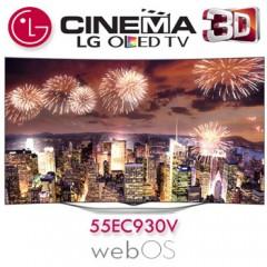 Prezentare Televizor Curbat Smart 3D OLED LG 55EC930V