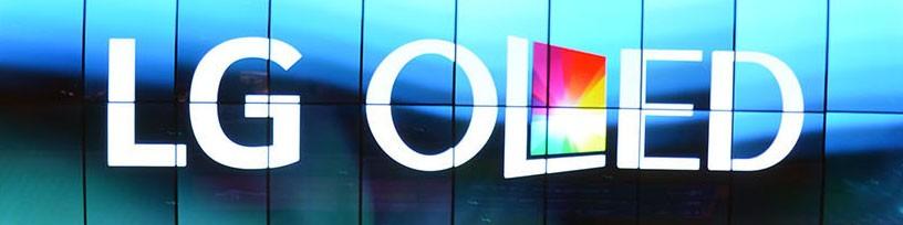 Cele mai mari televizoare din lume cu ecran OLED. Smart TV-urile LG cu tehnologia display-ului curbat. Diagonala imensa de 15,26 metri