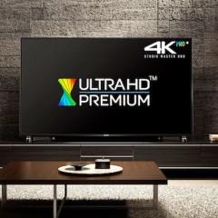Informatii despre Smart TV-ul Panasonic DX900 4K UHD  prezentat la CES 2016
