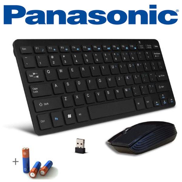 Tastatura si Mouse Wireless pentru SMART TV PANASONIC VIERA TX-55CX802B & TX-40CX700B & TX-55CX680B & TX-50CX680B & TX-40CX680B