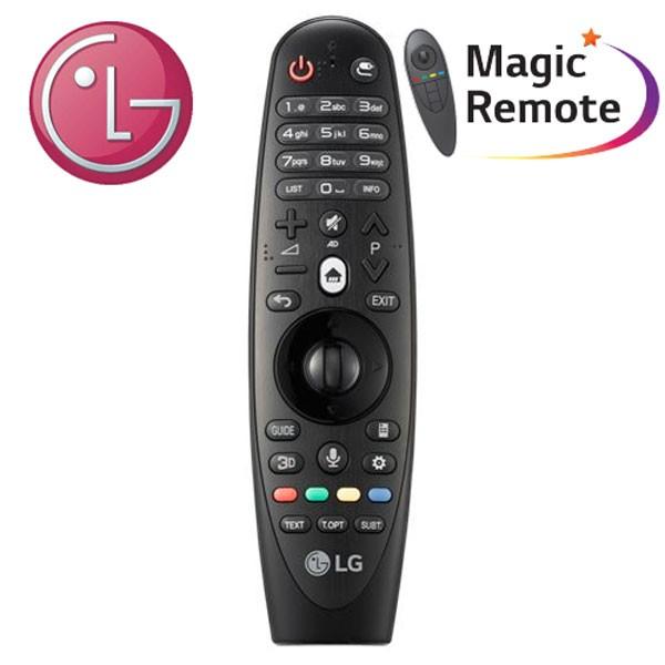 De ce merita sa cumperi Telecomanda LG Magic Remote?